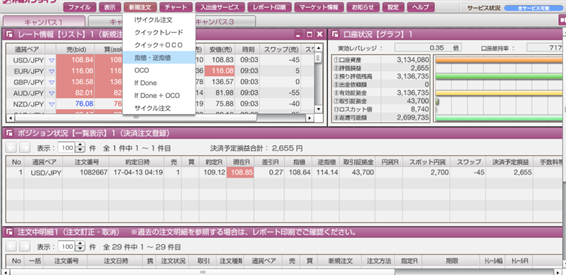 Macintosh HD:Users:zooming:Desktop:外為オンライン:iサイクル:スクリーンショット 2017-04-13 9.03.15.png