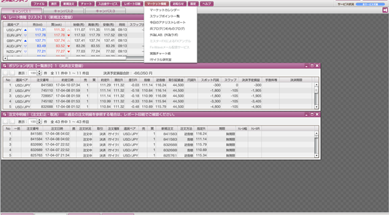 Macintosh HD:Users:zooming:Desktop:スクリーンショット 2017-04-10 9.13.54.png